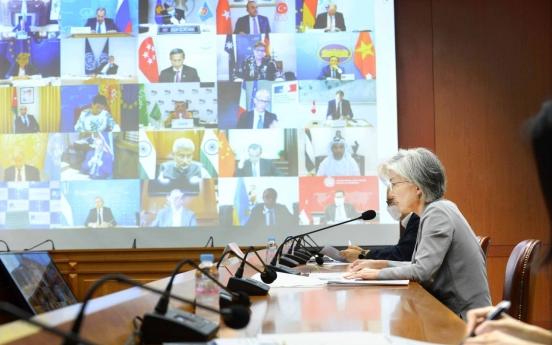 FM Kang to attend ASEAN meetings this week