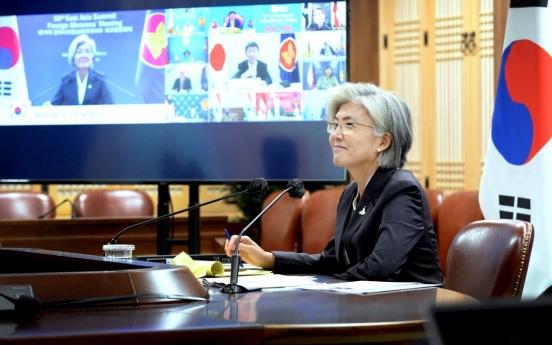 FM calls for international support for S. Korea's peace efforts at regional forum