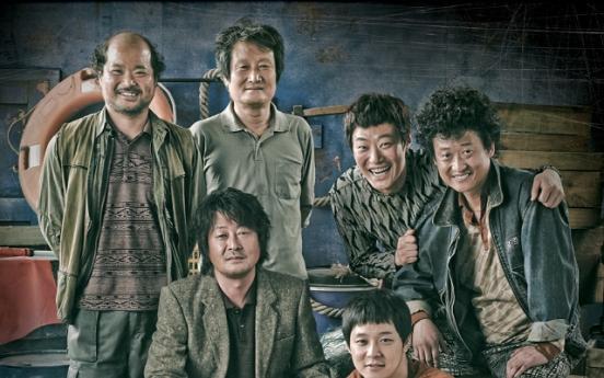 Bong Joon-ho joins team on 'Sea Fog' remake
