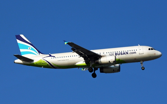 Air Busan's first no-destination flight takes off