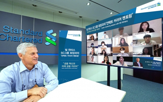 Standard Chartered CEO mentors university students in S. Korea