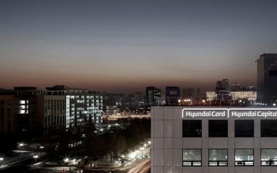 Hyundai Card issues W450b green bonds