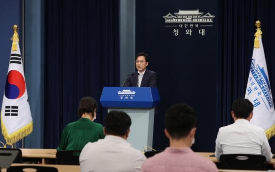 NSC officials discuss ways to advance Korea peace process before inter-Korean summit deal anniversary