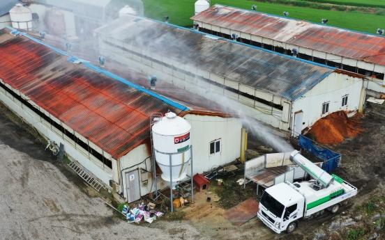S. Korea bans German pork imports after report of African swine fever