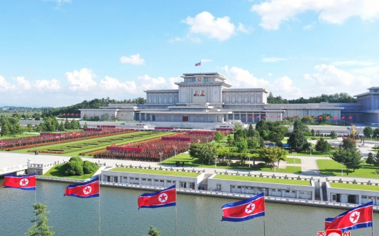 NK paper says unity is 'most powerful weapon' against multiple challenges