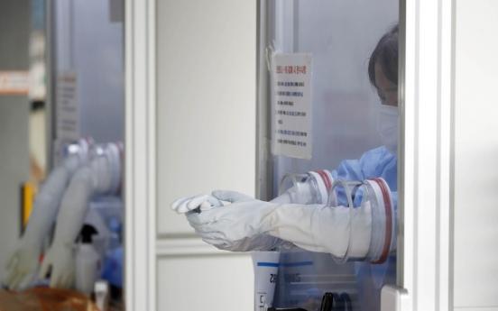 Google pledges $500,000 for virus self-checkup site developed by S. Korea's military