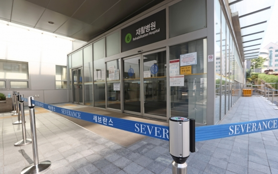 COVID-19 infections at major Seoul hospital increase to 23