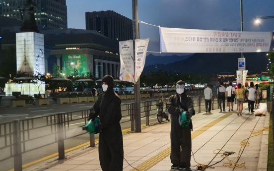 Govt. bans Oct. 3 protest rallies in Seoul due to coronavirus fears