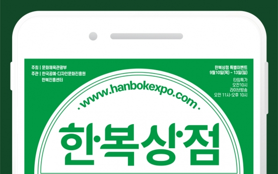 Fair sells hanbok online via  livestreaming