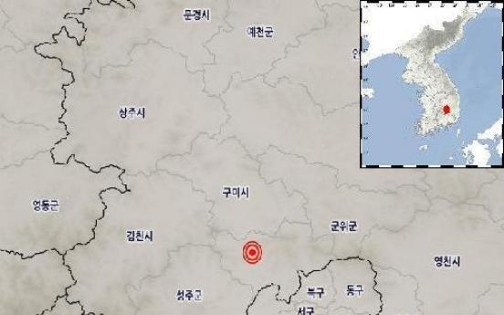 2.4 magnitude quake hits southeastern region