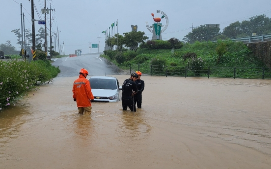 Property damage from heavy rains in July-Aug. estimated at over 1 trillion won