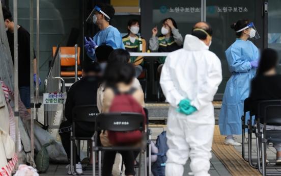 Self-harm among Koreans rose 36% in H1