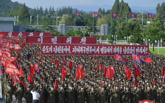 N. Korea's paper urges antivirus efforts in typhoon-hit areas
