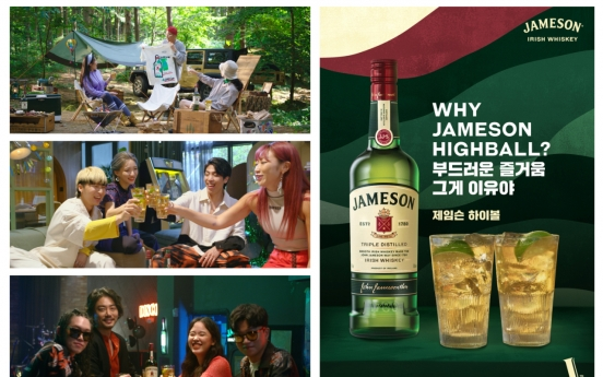 PRK launches new ad campaign for Jameson
