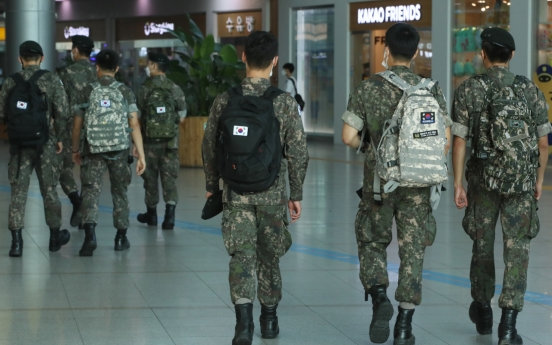 Defense ministry eases restrictions on troop vacation after govt. lowers social distancing