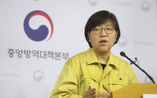 Korea 'miles away' from herd immunity