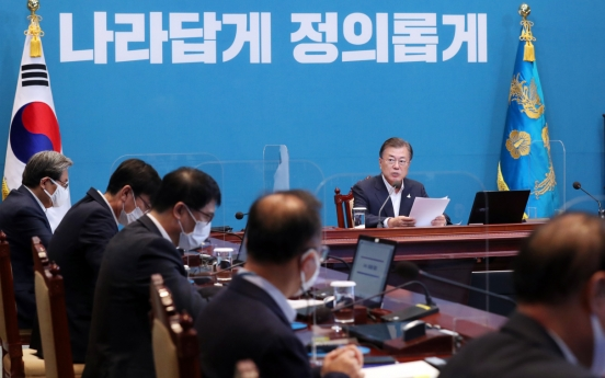 [News Focus] Seoul set on telecom subsidy despite controversy