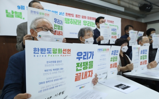 Civic groups call for inter-Korean peace ahead of 2nd anniv. of Pyongyang summit