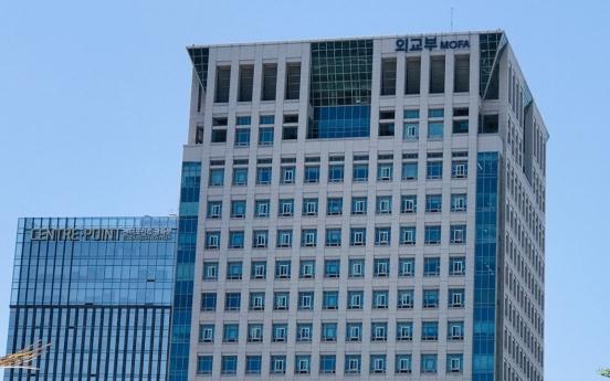 S. Korea welcomes opening of Afghan-Taliban peace talks