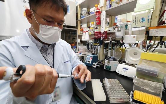 S. Korea to secure coronavirus vaccine for 60% of population