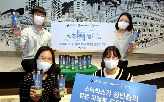 Starbucks Coffee Korea prepares 2,030 tumblers to celebrate Youth Day