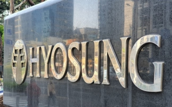 Hyosung selects STLeaders PE as preferred bidder for capital unit