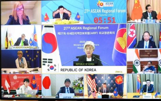 N. Korea touches on Hong Kong, South China Sea issues at last week's ARF session