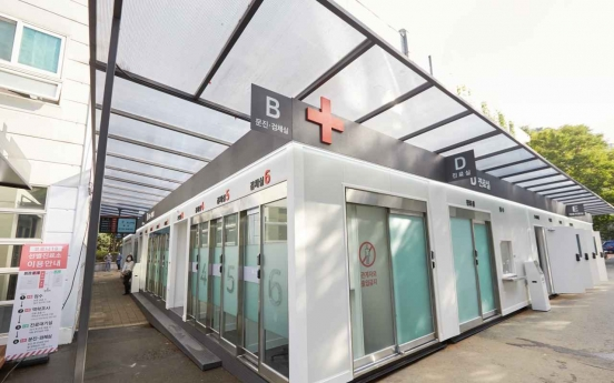 Seoul district preps for winter with new COVID-19 testing clinic