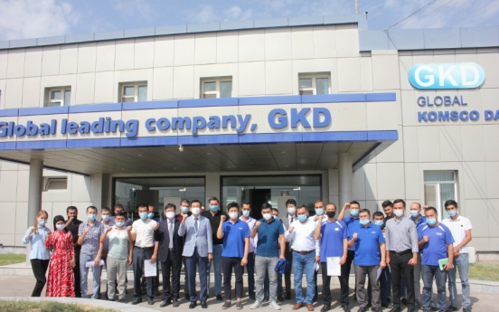 Global Komsco Daewoo boosts S. Korea's minting prowess
