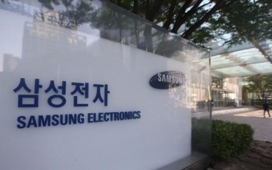 Samsung's share in mobile AP market drops in Q2: report