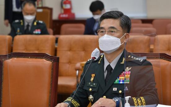 [Newsmaker] N. Korea continues missile development: defense minister nominee