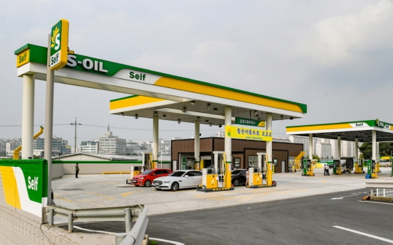 S-Oil opens mega-scale hybrid charging station