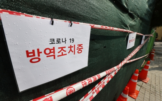 New virus cases in Seoul hit 51 as cluster infections continue