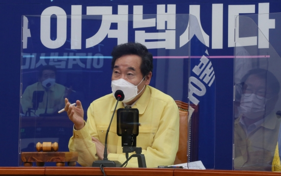 Ruling party chief voices hope for improved Seoul-Tokyo ties under new Japanese PM