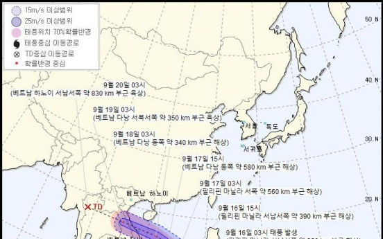 South Korea unlikely to be affected by Typhoon Noul: KMA