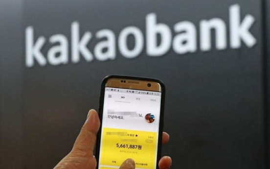 Kakao Bank's pre-IPO market value soars to 46 trillion won