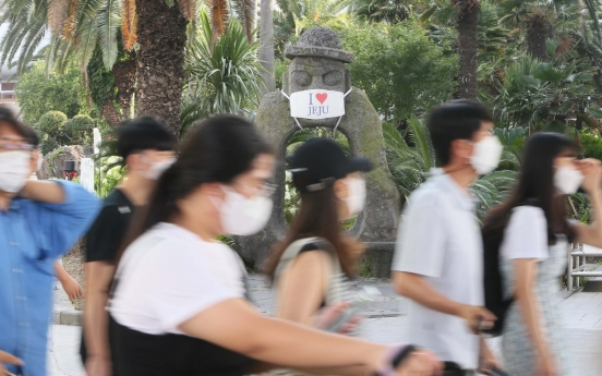 Jeju on public health alert as 200,000 tourists expected over Chuseok holidays