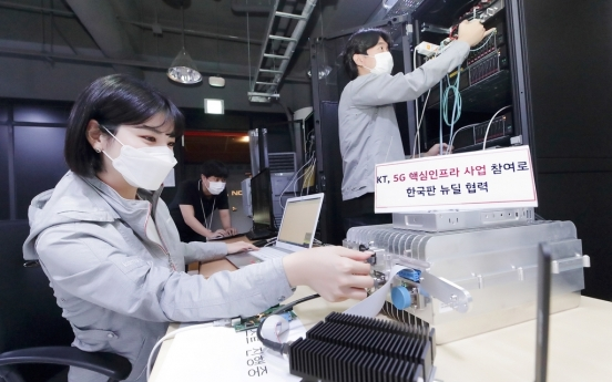 KT to build 5G test facilities in S. Korea