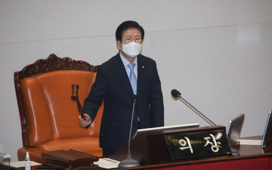 National Assembly speaker suggests simultaneous 2022 elections