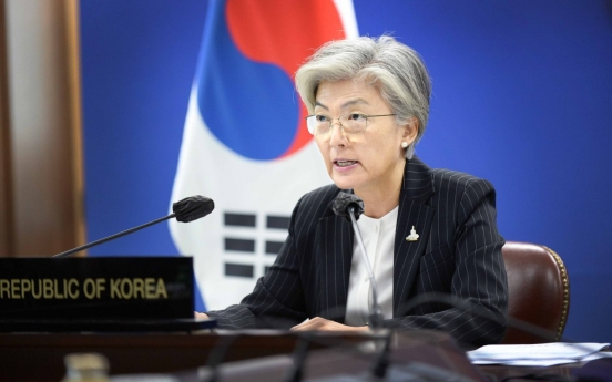 FM Kang asks Colombia to support S. Korean minister's bid for top WTO post