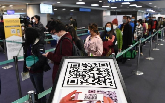 Seoul, Beijing begin irregular flights amid pandemic