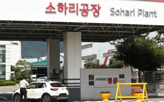 Kia halts 2 domestic plants following confirmed COVID-19 cases