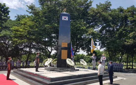 S. Korea to hold ceremony to mark Philippines' participation in Korean War