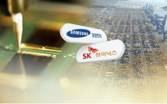 Server DRAM prices tipped to decline further in Q4, boding ill for Korean chipmakers