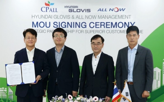 Hyundai Glovis partners with Thailand's business giant on logistics