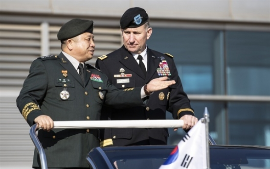 US forces honor South Korea's outgoing top military officer