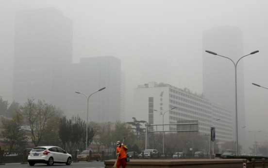 S. Korea's carbon dioxide level rose above global average in 2019: report
