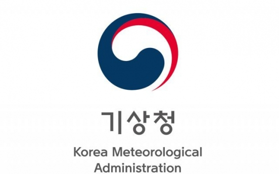 Carbon dioxide concentration in Korea rises sharply in 2019