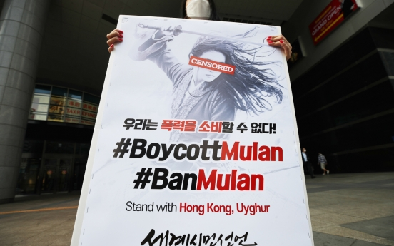 'Mulan' tops Korean box office amid boycott movement