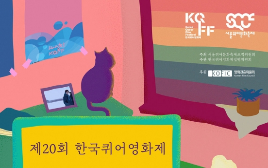 Korea Queer Film Festival kicks off online